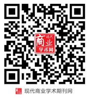 微信-現代商業學術網-精簡.jpg