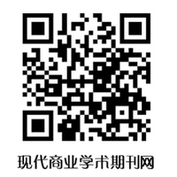 現代商業學術期刊網址.jpg