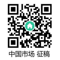 中國市場.jpg